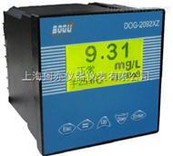 DOG-2092D型工业溶氧仪