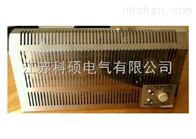 全自动温控加热器-温控加热器