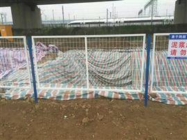 绿化钢制隔离护栏