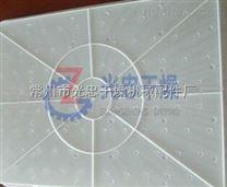 方形塑料烘盘  手工网盘