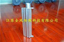 滚筒吹水专用风刀