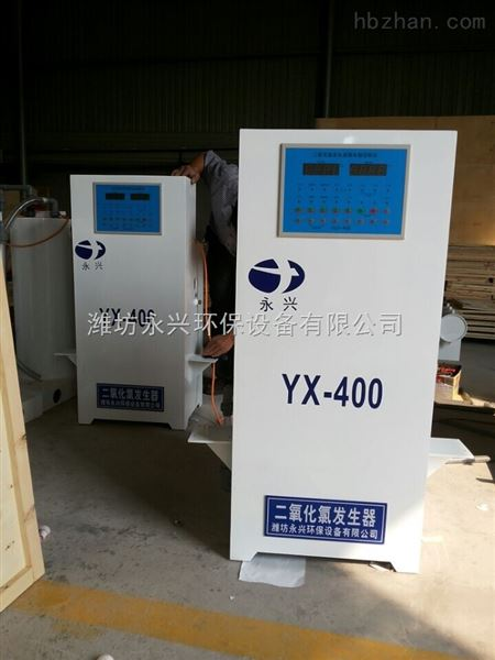 二氧化氯发生器生活污水处理设备价格欢迎选购