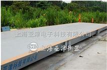 供应化工行业防爆秤计量精准80吨电子汽车衡哪家zui好