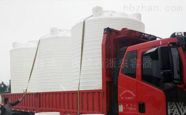15噸塑料水箱價格