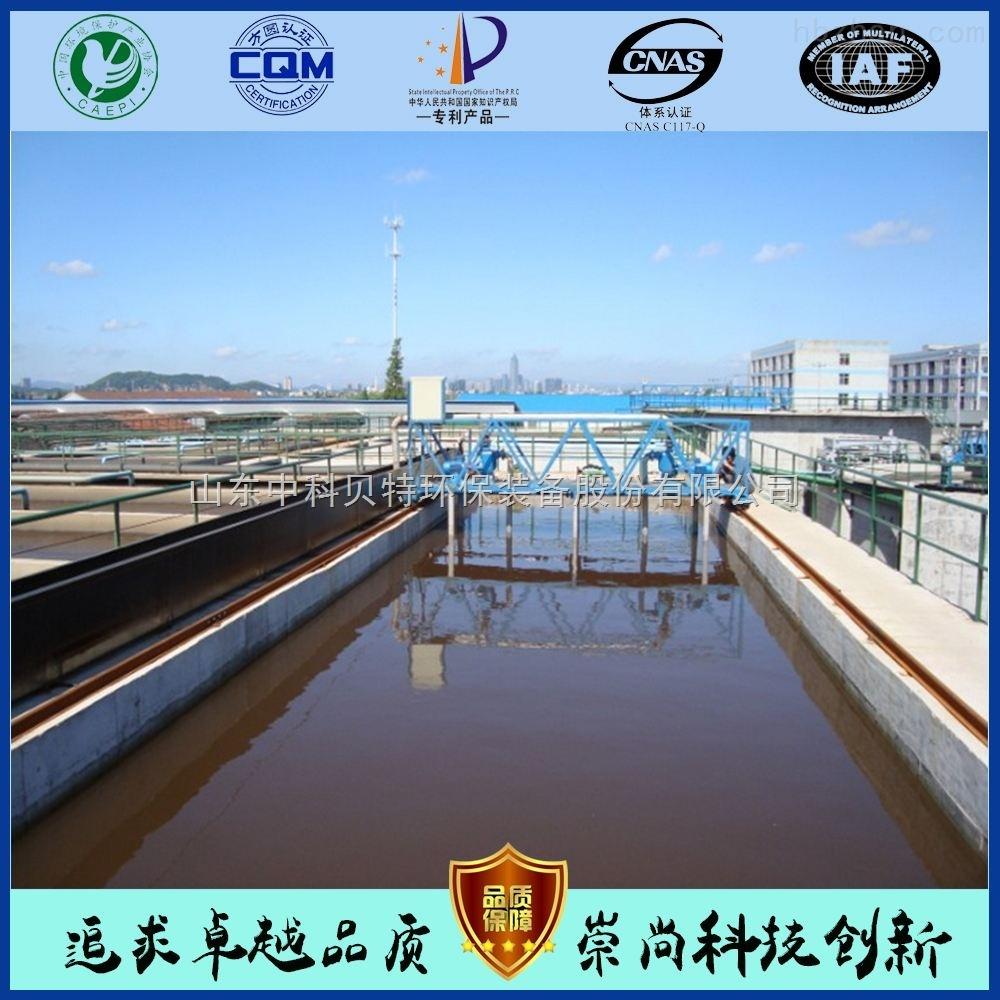 福建造纸污水处理设备