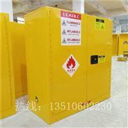 工业防爆柜-可燃品防爆柜