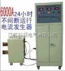 SLQ系列温升大电流试验设备