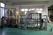 揚州一體化純淨水betway必威手機版官網,鋁氧化純水betway必威手機版官網