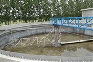 中心传动单管吸泥机