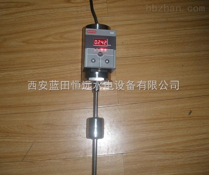 MSL磁致伸缩线液位变送控制器-恒远工业自动化设备