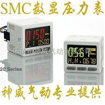 SMC壓縮空氣過濾器