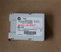 英格索兰配件机电器22294037