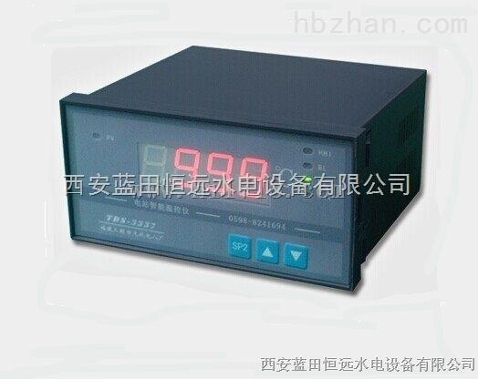 TDS数显温控仪TDS-33276智能温控仪技术参数