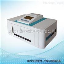 GDYN-1192SC  nong药残毒快速检测仪(192通道) 农产品