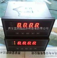 PT100万能输入XMZ-5-H-L-X-V24-N-21数字温度控制仪