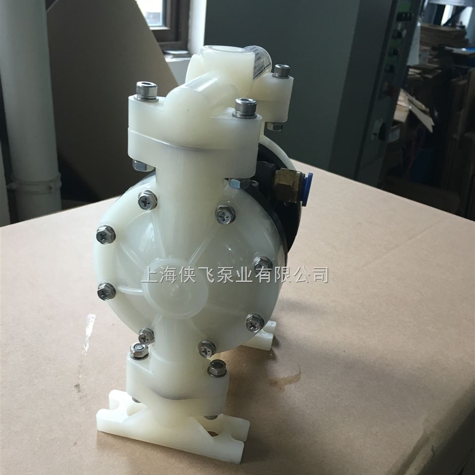 气动防爆隔膜泵