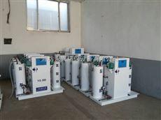 厂家直销化学法二氧化氯发生器生活污水处理设备价格优惠欢迎选购