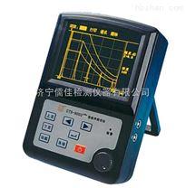 超聲波探傷儀CTS係列