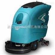 襄阳国铁用全自动洗地机