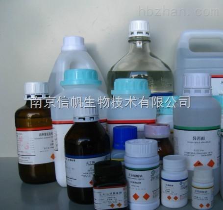 羟丙基甲基纤维素现货供应,规格齐全
