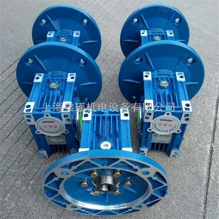 三凯RV蜗轮蜗杆减速机