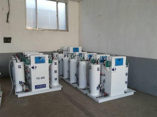 厂家直销热卖智能型二氧化氯发生器价格优惠欢迎选购
