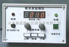 KY型氧浓度监测仪  高压氧仓氧气测定仪