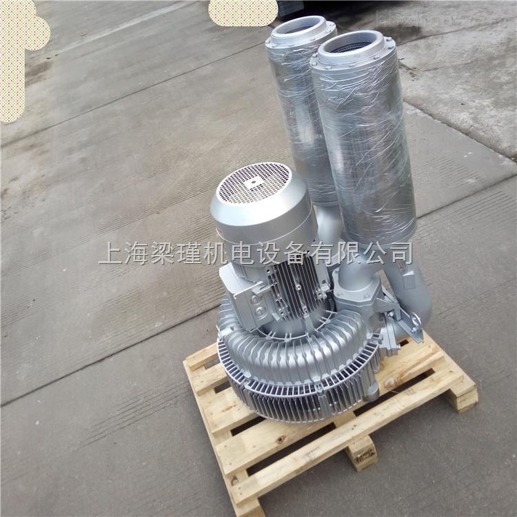 专业生产高压集尘鼓风机-高压风机厂家直销