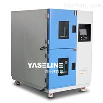 高低溫衝擊試驗箱容積100升的價格