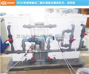 甘肃张掖市农村污水处理设备