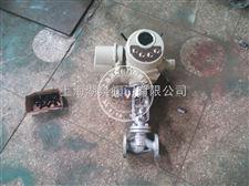 鑄鋼電動調節截止閥