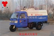 销售三轮环卫车,市政垃圾车,厂家直销4立方,载重量大