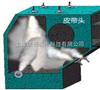 GR-1供應導料槽除塵專用GR-1超聲波霧化噴嘴