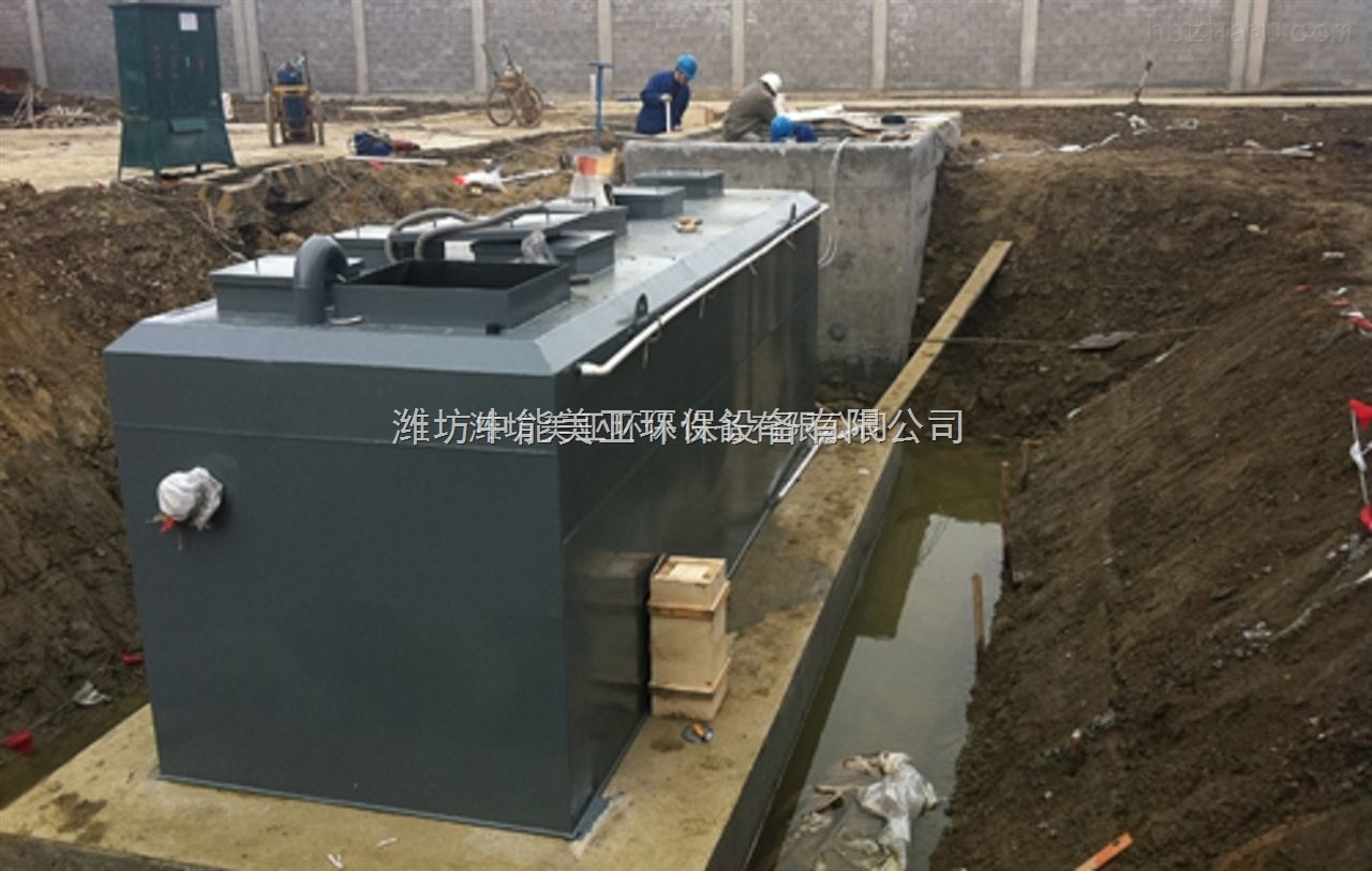 肉类加工废水处理/屠宰废水处理设备