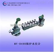 江苏厂家供应锅炉平板水位计 玻璃板液位计