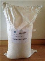 辽宁甲醛清除剂代理,厂家大力扶持,硅藻泥抗醛剂全国招商
