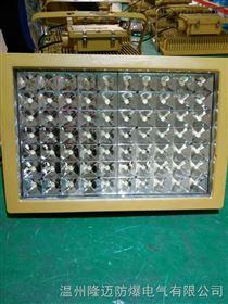 NFE013-M/150W防爆泛光灯