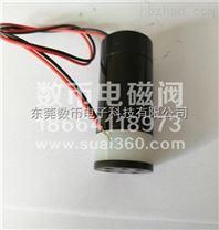 專業定製微型高壓電磁閥|數幣電磁閥廠家