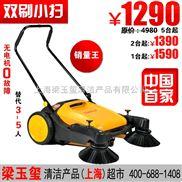 工厂车间地面垃圾用什么机器设备清扫:无动力手推式扫地机
