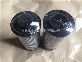 0160R010BN4HC液压滤芯
