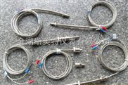 铠装铂电阻