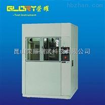 液體式冷熱衝擊試驗箱