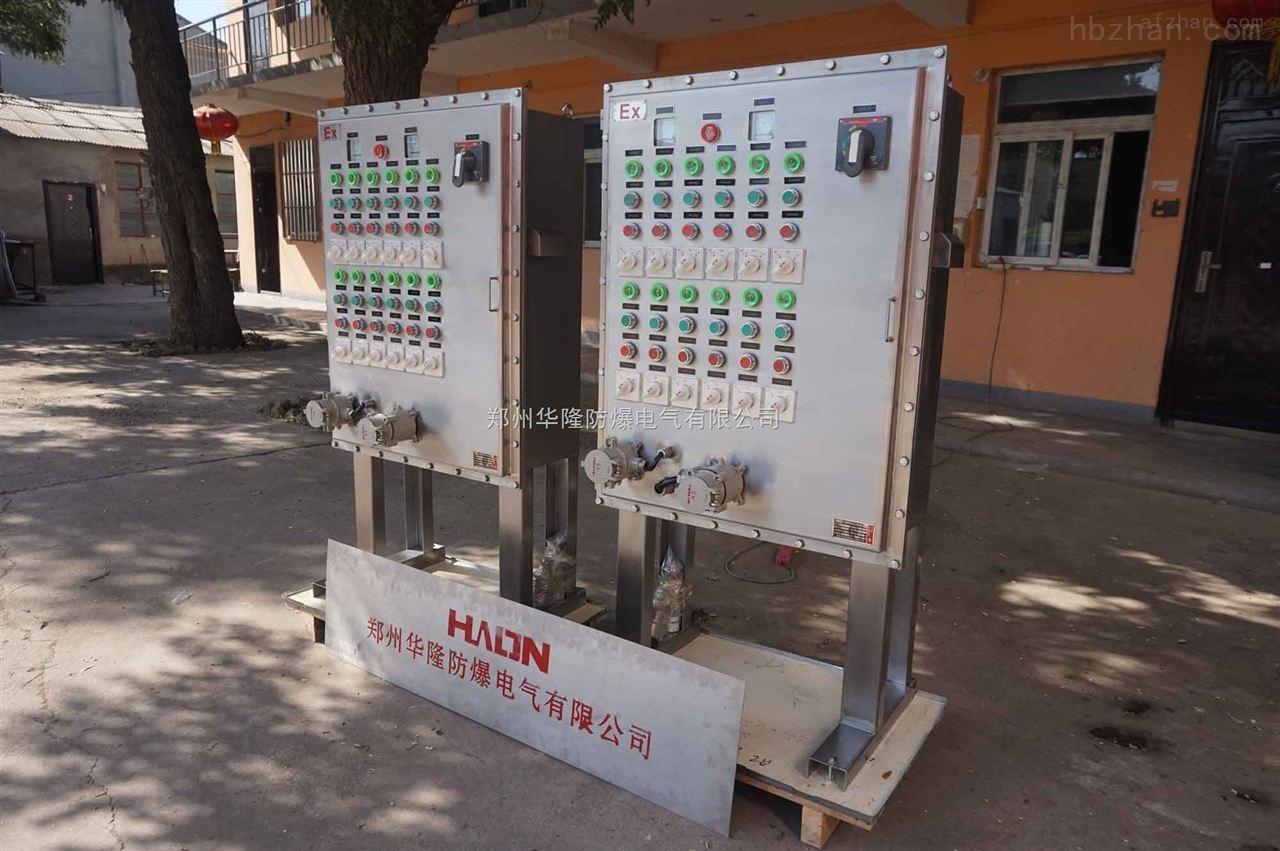 产品库 电气设备/工业电器 输配电设备 配电箱/配电柜 不锈钢防爆检修
