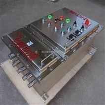 在线分析仪器厂家用防爆配电箱