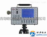 煤烟防爆粉尘检测仪CCHZ-1000防爆粉尘检测仪