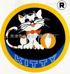 MY煤矿用移动电缆 小猫MY电缆价格