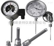 WSSXP-481双金属温度计