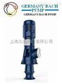 进口立式轴流混流泵