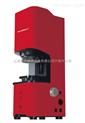 供应厂家直销怡信一键闪测EG-200-05立式一键图像尺寸测量仪