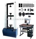 20kN保溫材料試驗機製造商